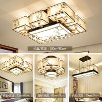 新中式吸顶灯客厅灯长方形简约现代卧室大气餐厅卧室家用灯具套餐