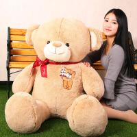 泰迪熊公仔毛绒儿童玩具女生抱抱熊布娃娃生日礼物玩偶