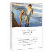 【新书店正版】先知 沙与沫 (黎巴嫩)纪伯伦 北京十月文艺出版社