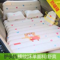 便捷式旅行床 车载充气床汽车用品睡觉床垫后排旅行床轿车内后座SUV睡垫气垫床