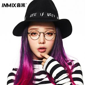 inmix音米新品全框圆形金属眼镜框 女时尚潮流男眼睛框眼镜架2436
