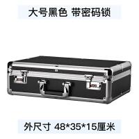 带锁密码收纳盒家用贵重物品保管盒上锁的储物箱小保险证件铁箱子 大号黑色(48*35*15 cm)密码锁
