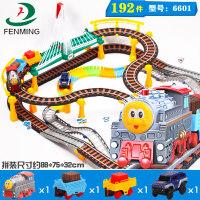 男孩托拖马斯火车套装儿童电动轨道赛动车和谐号高铁玩具男孩3-6周岁 益智启蒙早教 6601火车轨道(含一个火车头 一辆