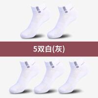 白色四季男士运动袜 纯棉短袜跑步球袜中筒袜子全棉吸汗短筒男袜 均码