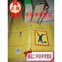 【二手旧书9成新】淘气包埃米尔 /阿斯特丽德・林格伦 中国少年儿童出版社