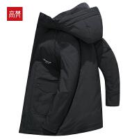 【2件3折 到手价:259元】高梵男士连帽纯色棉服防风御寒休闲舒适