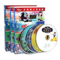 迪士尼电影英文版dvd碟片儿童动画片英语光碟小美人鱼/花木兰