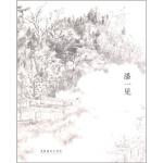 【新书店正版】潘一见,潘一见 绘,文化艺术出版社9787503951381