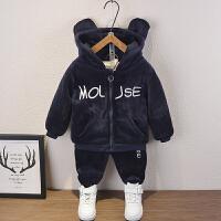 男童冬装套装儿童两件套宝宝运动保暖