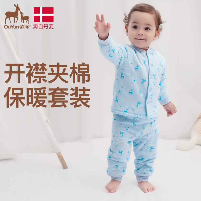 欧孕婴幼儿衣服宝宝秋衣秋裤套装0-1-3岁儿童秋冬保暖内衣
