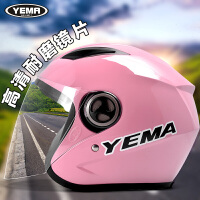 摩托车头盔男四季电动车头盔女冬季安全帽防雾个性半覆式头盔