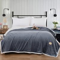 冬季毛毯加厚珊瑚绒毯子保暖床单双层法兰绒被子学生单人夏季薄款J 浅灰蓝 150x200cm(一等品/)
