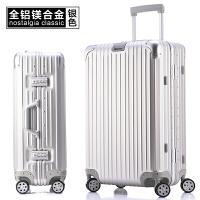 复古全铝镁合金拉杆箱20 26 女万向轮金属行李箱小清新旅行箱 银色经典 全铝镁