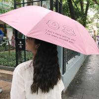 夏季黑胶涂层防晒卡携折叠晴雨两用遮阳伞雨伞雨具女