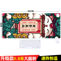 加热桌垫鼠标垫超大暖桌垫电脑暖手桌面发热垫办公学生写字电热垫 猫 升级款