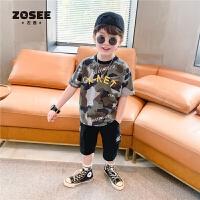 左西童装男童短袖T恤夏装儿童半袖迷彩韩版中大童2021新款夏季潮