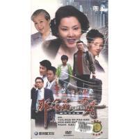 都市轻喜剧-那金花和她的女婿(6碟装完整版DVD)( 货号:7884354527681)