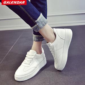 【限时特惠】Galendar女子板鞋2018新款女士简约百搭平底休闲小白鞋MXJ02