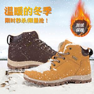 Mr.zuo2017新款男士百搭休闲鞋高帮棉鞋男韩版冬季保暖加绒雪地靴