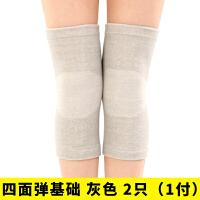 春夏男女 运动护膝护具防护足球登山跑步篮球装备 J10_四面弹基础 灰色 1对
