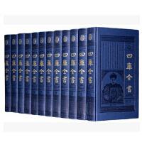 四库全书精华 皮面精装家藏精华版16开12卷 定价4980