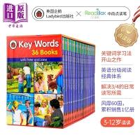 【中商原版】点读版 关键词分级阅读36册套装 Key Words Collection 3-12岁 企鹅Ladybird