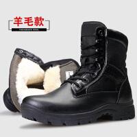秋冬季07作战靴军靴男女特种兵军鞋加绒羊毛陆战沙漠战术靴作训鞋