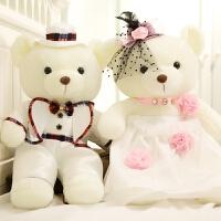 创意实用婚房摆件送朋友闺蜜同学新婚礼品结婚礼物订婚庆压床娃娃创意礼品定制