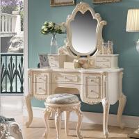 卧室家具欧式梳妆台化妆台凳子白色实木化妆桌组装小户型 欧式梳妆台
