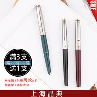 英雄329特细【英雄特细】作业钢笔钢笔学生入门钢笔