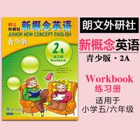 外研社:新概念英语青少版练习册(2A)(新)