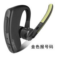 无线蓝牙耳机耳塞挂耳式开车超长待机单耳可接听电话oppo苹果商务手机男女通用重低音智能降噪 V8 标配