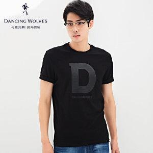 与狼共舞短袖T恤 2017夏季新款男士休闲字母上衣青年男6524