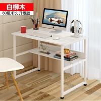 台式电脑桌家用笔记本桌子书桌简约现代经济型简易电脑桌写字桌