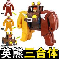 熊出�]熊熊��@�形�C器人熊大光�^���和�男孩玩具