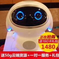 机器人玩具互动对话高科技儿童男孩学习wifi遥控早教机