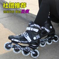 男女轮滑鞋成年旱冰鞋大学生平花鞋夜光闪光溜冰鞋直排轮