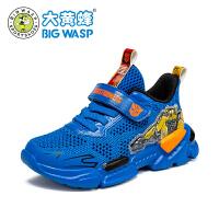 【1件5折价:119元】大黄蜂 男童运动鞋中大童透气网鞋2021春季新款变形金刚儿童鞋子