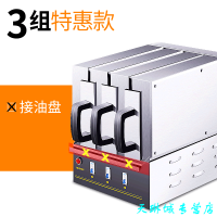 无烟商用温控烧烤炉 电烤羊肉串抽屉烤肉机 电烤炉烤串机