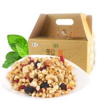 中粮山萃每日早餐水果燕麦片1200g礼盒装混合坚果谷物麦片批发