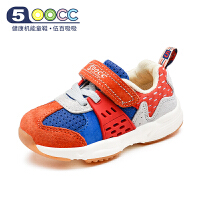 【每满100减50】500cc宝宝学步机能鞋防滑软底1-2岁小童鞋透气男女儿童学步鞋