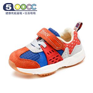 500cc宝宝学步机能鞋防滑软底1-2岁小童鞋透气男女儿童学步鞋