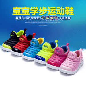 500cc宝宝机能鞋春秋款毛毛虫软底婴儿学步鞋男女童儿童运动鞋