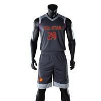全明星篮球服套装詹姆斯球衣库里欧文哈登戴维斯比赛服队服训练服球衣套装个性定制印 XXL 170-175
