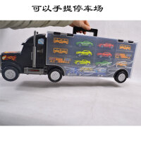 停车场货柜车儿童玩具小汽车模型运输车手提运输大卡车 停车场套装7辆车 官方标配
