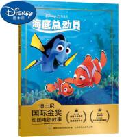 注音版海底总动员迪士尼国际金奖动画电影故事书0-3-6岁儿童绘本童话故事书动漫卡通连环画6-9岁小学生一二年级注音读物