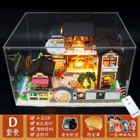 都挺好同款diy小屋天长地久别墅手工制作创意房子模型生日礼物女