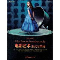 正版-H-电影艺术:形式与风格 (美) 大卫・波德维尔, 克里斯汀・汤普森著 9787510042089 世界图书出版