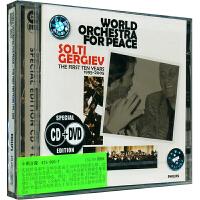新华书店正版 475 6937WORLD ORCHESTRA 庆祝世界和平交响乐团成立10周年纪念专辑CD+DVD