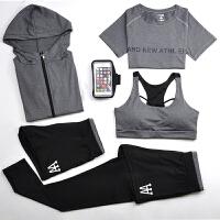 2018新款运动套装女瑜伽服速干跑步服健身外套长裤背心显瘦五件套 灰色 AA五件套